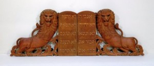 Decalogue by Marcus Illions in the Gemilath Chesed Synagogue, 5th Street, Coney Island, demolished in 1974